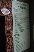品保協會~台東二日遊:DSC_9856.JPG