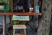 品保協會~台東二日遊:DSC_9766.JPG