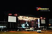 澎湖體育場。99年雙十國慶活動:99雙十國慶在澎湖 (2).JPG