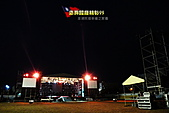 澎湖體育場。99年雙十國慶活動:99雙十國慶在澎湖 (4).JPG