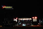 澎湖體育場。99年雙十國慶活動:99雙十國慶在澎湖 (5).JPG