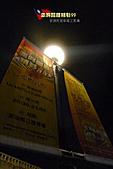 澎湖體育場。99年雙十國慶活動:99雙十國慶在澎湖 (6).JPG