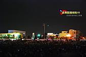 澎湖體育場。99年雙十國慶活動:99雙十國慶在澎湖 (8).JPG