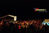澎湖體育場。99年雙十國慶活動:99雙十國慶在澎湖 (10).JPG