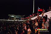 澎湖體育場。99年雙十國慶活動:99雙十國慶在澎湖 (12).JPG