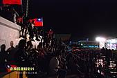 澎湖體育場。99年雙十國慶活動:99雙十國慶在澎湖 (13).JPG