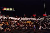 澎湖體育場。99年雙十國慶活動:99雙十國慶在澎湖 (15).JPG