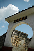 澎湖北環印象:通梁林家古厝