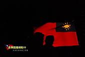 澎湖體育場。99年雙十國慶活動:99雙十國慶在澎湖 (21).JPG