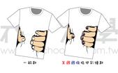 衣T大學 inif印衣服 團體服訂製 個人客製化商品 一件也能印:腰瘦T恤 T-Shirt (美國指甲彩繪款、一般款)