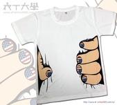 衣T大學 inif印衣服 團體服訂製 個人客製化商品 一件也能印:腰瘦T恤 T-Shirt (美國指甲彩繪款,另有一般款)