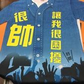 衣T大學 inif印衣服 團體服訂製 個人客製化商品 一件也能印:很帥讓我很困惱T恤 T-Shirt