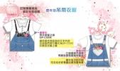 衣T大學 inif印衣服 團體服訂製 個人客製化商品 一件也能印:【✨訂製專屬商品 銘記永恆回憶✨】