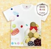 衣T大學 inif印衣服 團體服訂製 個人客製化商品 一件也能印:法式甜點-夢幻馬卡龍T恤T-Shirt衣服