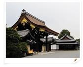 2010日本東京京都大阪自助DAY4-京都御所:IMG_5676.jpg