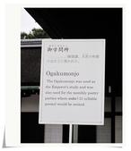 2010日本東京京都大阪自助DAY4-京都御所:IMG_5753.jpg