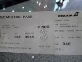 2012峇里島VILLA奢華之旅DAY1(8/10):P1100125.JPG