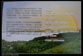 20120324~25阿貴營地+山上人家:P1090359.jpg