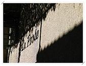 2007法國普羅旺斯心想事成之旅7.15:IMG_0002.jpg