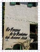 2007法國普羅旺斯心想事成之旅7.15:IMG_0004.jpg