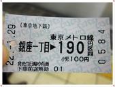 2010東京京都大阪自助DAY8-9(淺草寺~回可愛的家):IMG_6769.jpg