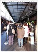 2010日本東京京都大阪自助(0123築地早餐+歌舞伎座一幕見席):IMG_4853.jpg