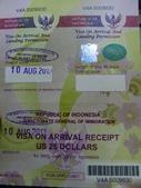 2012峇里島VILLA奢華之旅DAY1(8/10):P1100132.JPG