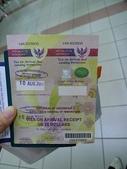 2012峇里島VILLA奢華之旅DAY1(8/10):P1100133.JPG