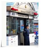 2010東京京都大阪自助DAY8-9(淺草寺~回可愛的家):IMG_6785.jpg