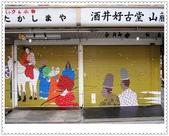 2010東京京都大阪自助DAY8-9(淺草寺~回可愛的家):IMG_6793.jpg