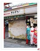 2010東京京都大阪自助DAY8-9(淺草寺~回可愛的家):IMG_6794.jpg
