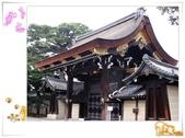 2010日本東京京都大阪自助DAY4-京都御所:IMG_5695.jpg