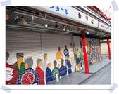 2010東京京都大阪自助DAY8-9(淺草寺~回可愛的家):IMG_6799.jpg