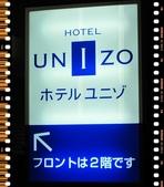 2010日本東京京都大阪自助DAY4-京都御所:IMG_5602.jpg
