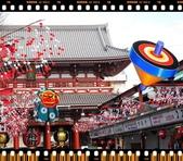 2010東京京都大阪自助DAY8-9(淺草寺~回可愛的家):IMG_6807.jpg