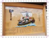 2010東京京都大阪自助DAY8-9(淺草寺~回可愛的家):IMG_6810.jpg