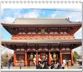 2010東京京都大阪自助DAY8-9(淺草寺~回可愛的家):IMG_6814.jpg