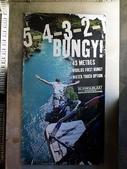 2013紐西蘭超LUCK之旅~BUNGY和SKYLINE:P1140186.jpg