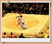 2010日本東京大阪京都自助DAY2(兩國伎相撲+月島文字燒):IMG_5072.jpg