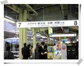 2010東京京都大阪自助DAY7(兩津勘吉尋訪之旅+六本木):IMG_6545.jpg