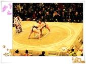 2010日本東京大阪京都自助DAY2(兩國伎相撲+月島文字燒):IMG_5074.jpg
