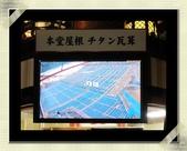 2010東京京都大阪自助DAY8-9(淺草寺~回可愛的家):IMG_6824.jpg