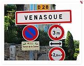2007法國普羅旺斯心想事成之旅7.15:IMG_9884.jpg