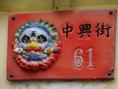 台南LONG STAY ~DAY2:DSC01042.JPG