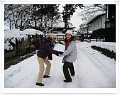2005日本名古屋之旅DAY4(1/24):鯉之川路人甲乙.jpg