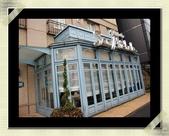 2010東京京都大阪自助DAY7(兩津勘吉尋訪之旅+六本木):IMG_6560.jpg
