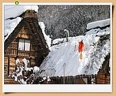 2005日本名古屋之旅DAY4(1/24):工人除雪.jpg