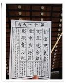 2010東京京都大阪自助DAY8-9(淺草寺~回可愛的家):IMG_6841.jpg