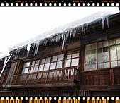 2005日本名古屋之旅DAY4(1/24):古川町.jpg
