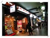 2010日本東京大阪京都自助DAY3(祗園):IMG_5467.jpg